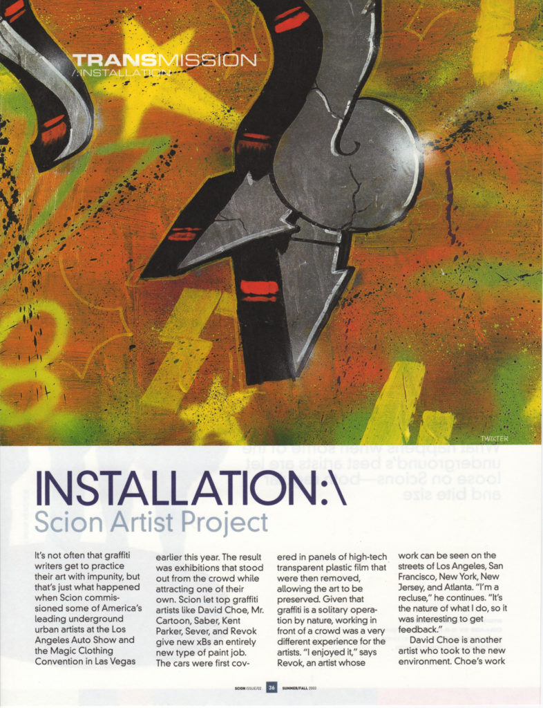 Scion Magazine: Installation (3 of 6)